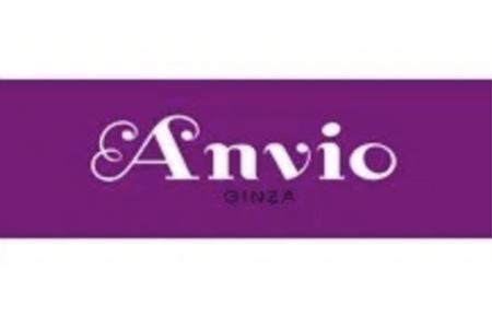 アンヴィオ銀座公式