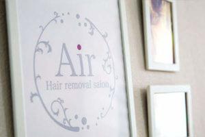 Air(アイル) 池袋公式