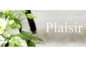 Plaisir(プレジール)ホットペッパービューティー