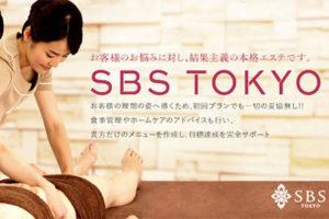 SBS TOKYO公式