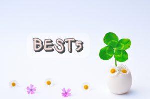 BEST5