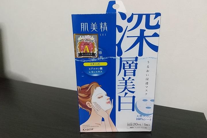 クラシエマスクパッケージ
